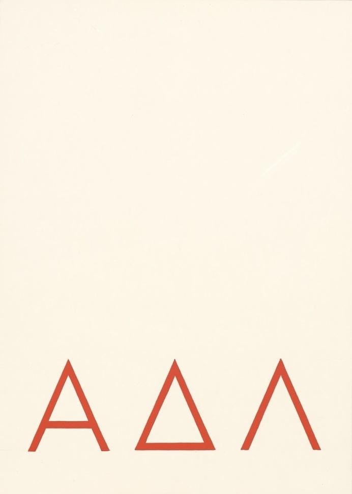 All Archives   Seite 16 von 39   YYST #minimalism #tauba #auerbach #minimal #typography