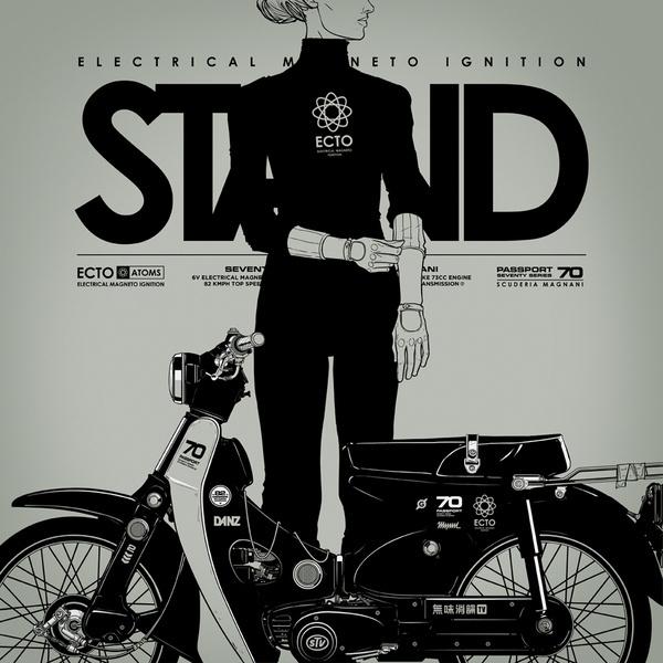 Silence Television #illustration #poster