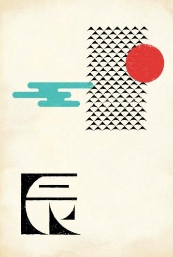 nomblr #illustration