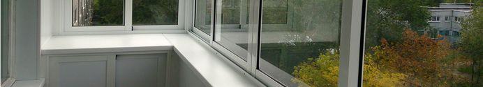 Windows | Doors | Balconies | Krivoy Rog | Prices | Windows on the balcony