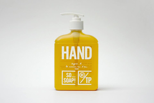 So Soap #soap #yellow