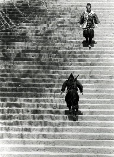 YOU MIGHT FIND YOURSELF #samurai #ninja