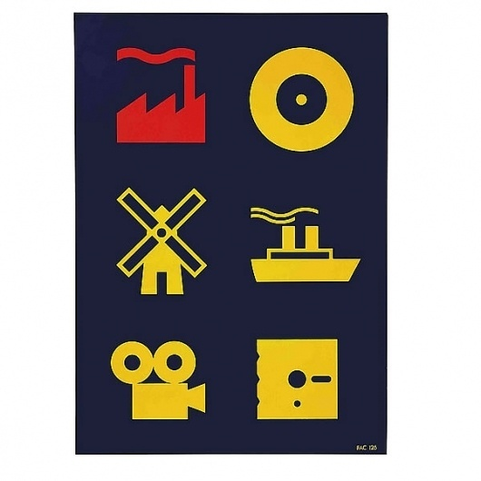 factory records logo #factory #icons #records