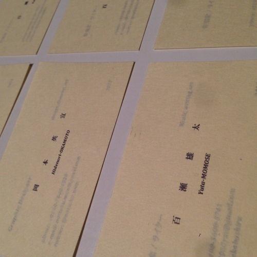 "Concept card series""komorebi"" #card #business"