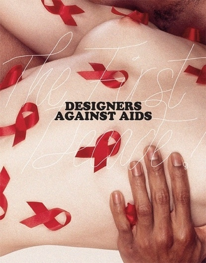 Base: Book Designers Against AIDS #cover #base #poster