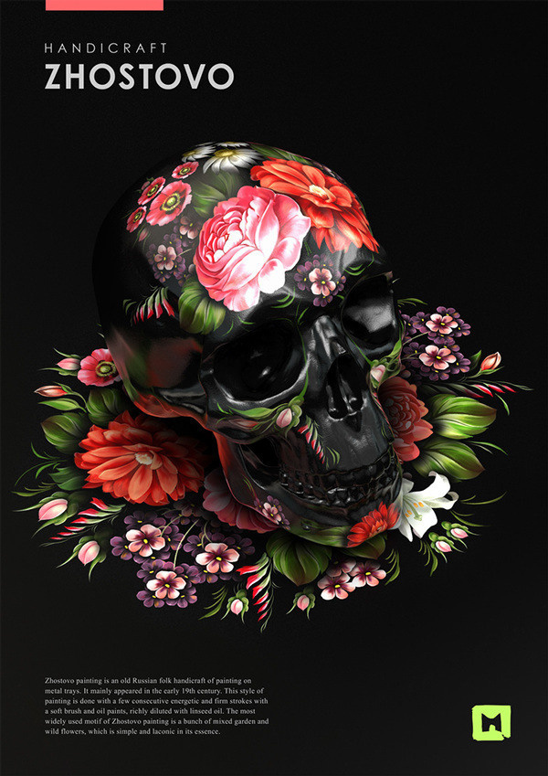 Styles of russian folk painting on Behance #pattern #folk #russian #art #zhoztovo #skull
