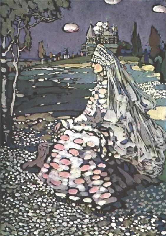 The Bride (Russian Beauty in a Landscape) #bride #the