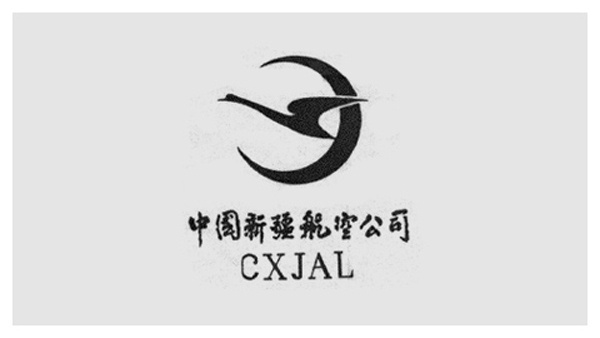 china cxjal logo #logo #china #airline