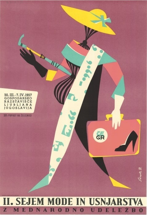 ephemera assemblyman #old #school #graphic #retro #vintage #poster