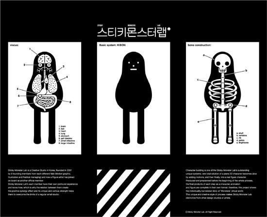 STGCC 2010 #print #toy #illustration