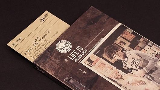 五代十國 - WUDAI SHIGUO #cover #vintage