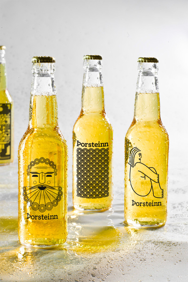 Iceland Academy of the Arts #beer #illustration #design #package