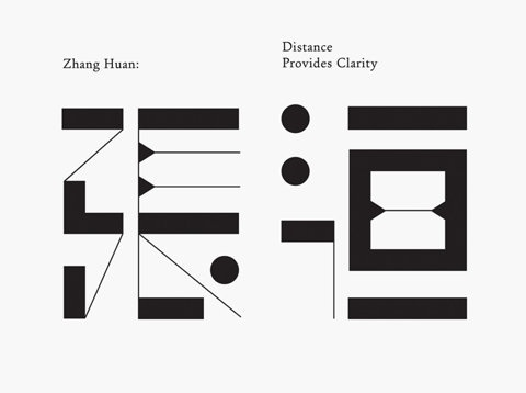 NoRabbitsNoHats. #forms #design #graphic