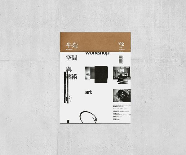 ox magazine `02 #japanese #sleeve