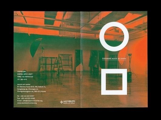 wumin art center : Â Â Â Â Â Â hey joe! #layout #design #graphic