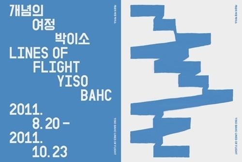 NERDSKI   THE INSPIRATION BLOG OF NERDSKI DESIGN STUDIO #design #graphic #poster #typography