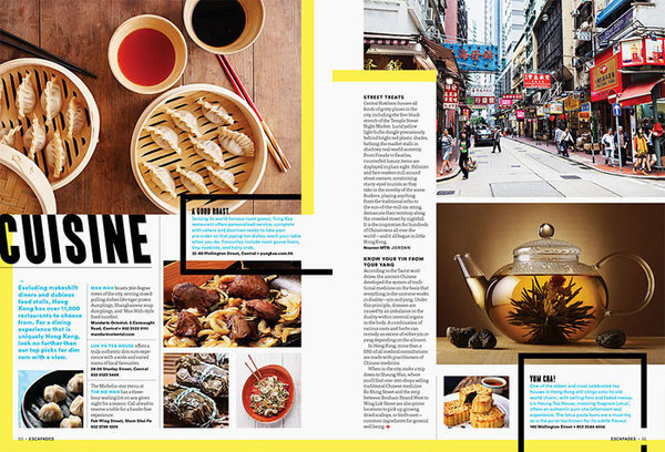 Matt Chase: Escapades Magazine / on Design Work Life #layout #editorial #magazine
