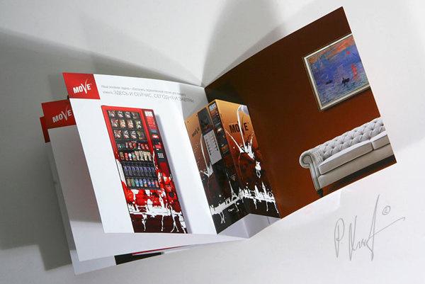 Booklet for Vending Company #pop #up #popup #3d #brochure