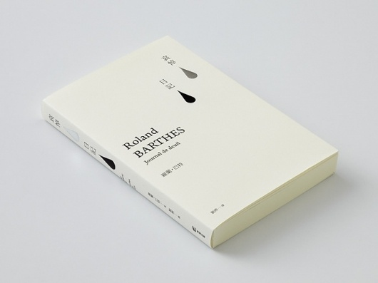 book design - wangzhihong.com #cover #design #book #typography