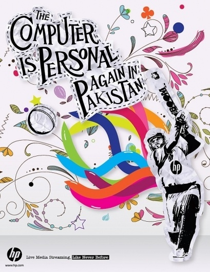 HP Computer is Personal again in Pakistan on the Behance Network #pakistan #typography #illustration #sports #poster #art #cricket #new