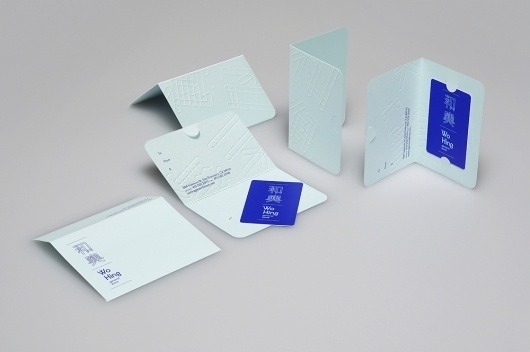Manual Creative: High-res Special   September Industry #businesscard