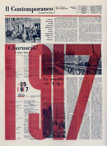 Design work by Albe Steiner (via AGI) #design #graphic #newspaper #typography