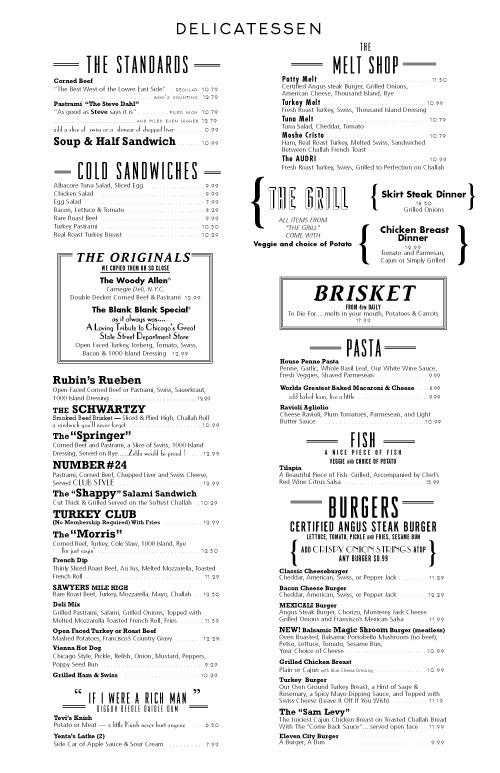 Art of the Menu: Eleven City Diner