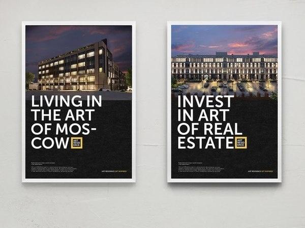 ArtResidence #artresidenceru #branding #brand #identity #art #residence