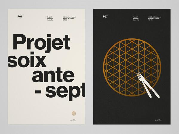 Projet 67 on Behance #print #poster