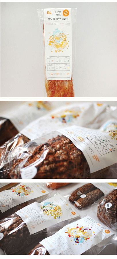 The Bread Mill packaging #packaging #identity
