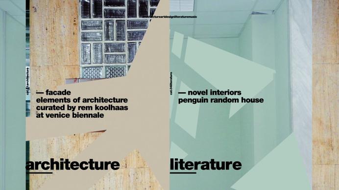 architectureliterature _animation © [ catrin mackowski ]