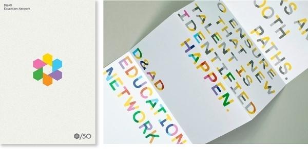 D&AD Education Network | Bibliothèque Design #identity