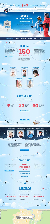 web design for children's ski school #site #web