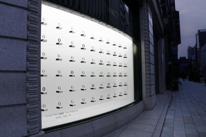 Issey Miyake Window