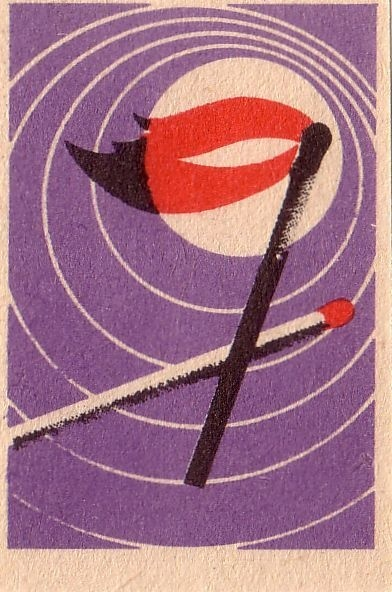 Vintage Matchbox label #vintage