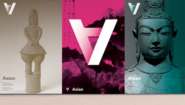 FastCo Design on Asian Art Museum #wolff #olins #identity #branding
