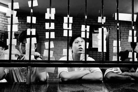 Chang Chien-Chi | PICDIT #photo