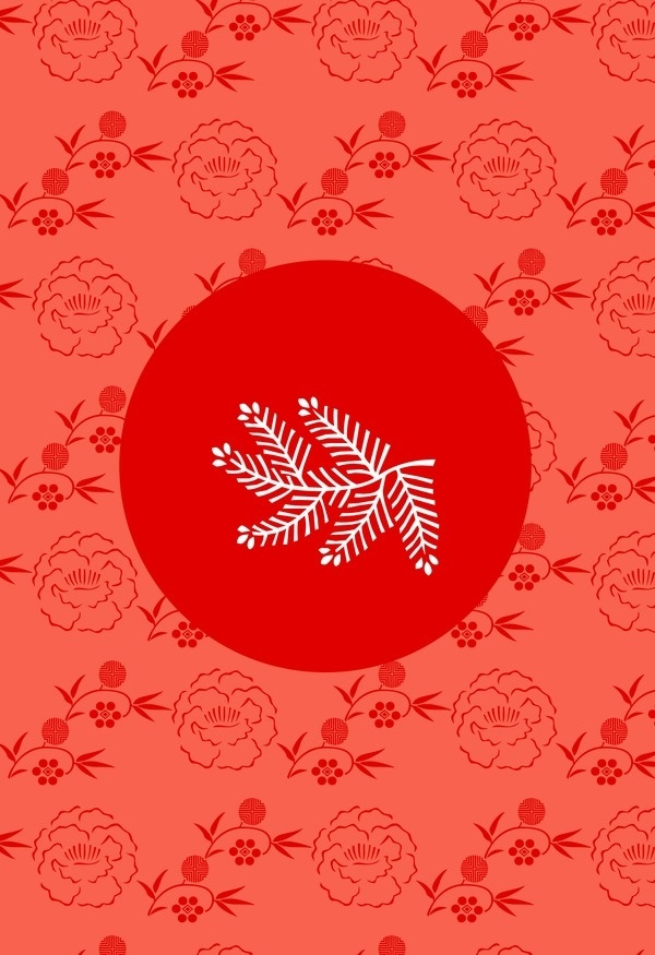 ornaments 15 #ornament #pattern