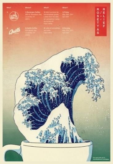 Ryan D. Harrison Design » Rosettas for Relief #illustration #water #poster #wave