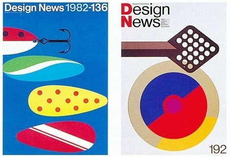 grain edit · Ryohei Kojima #design #1980s