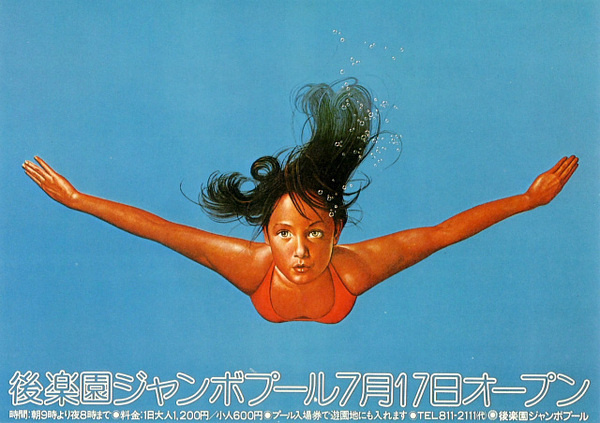 xnagai_1.jpg.pagespeed.ic.i5_Q0_ Fi0 #girl #falling #japanese #hair #swimming
