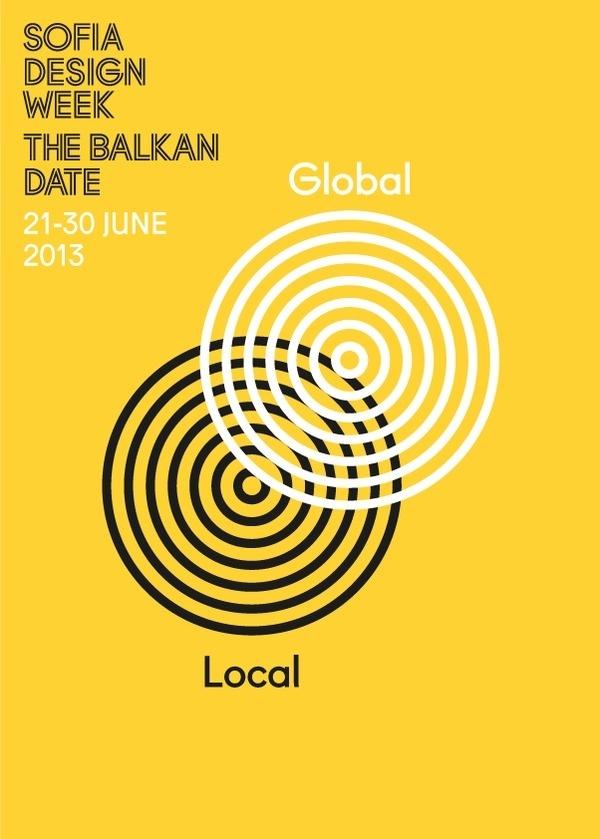 Sofia desin week promo poster by Ivaylo Nedkov #festival #week #design #geometric #sofia #poster