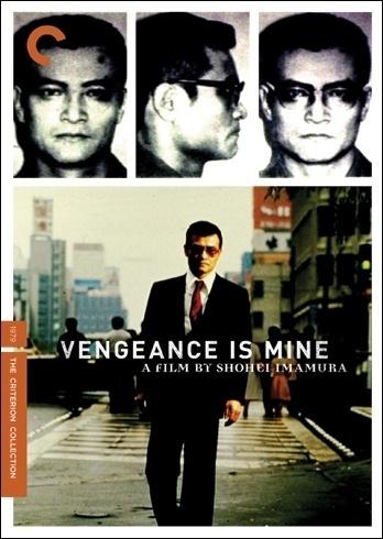 384_box_348x490.jpg 348×490 pixels #film #collection #mine #vengeance #box #is #cinema #art #criterion #movies