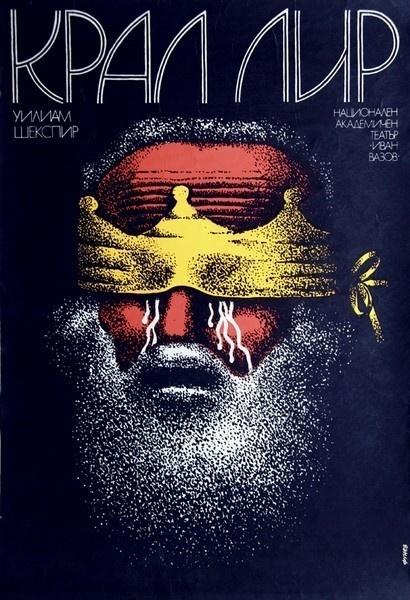 Baubauhaus. #blind #beard #color #russian #illustration #man