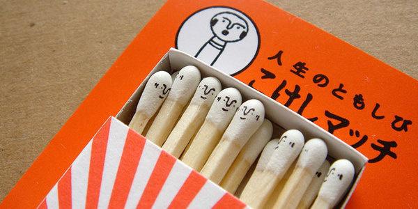 04_22_13_kokeshimamatches_1.jpg #packaging #orange #illustration #matches #kokeshi