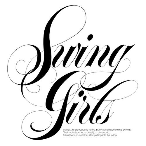 coqueterías - (via baubauhaus) #typography