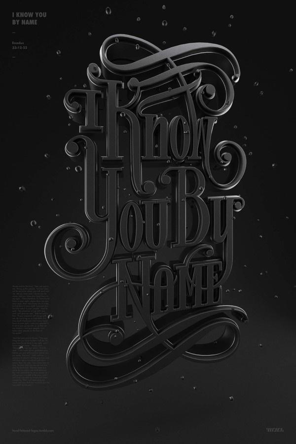 Black #calligraphy #lettering #render #hand #3d
