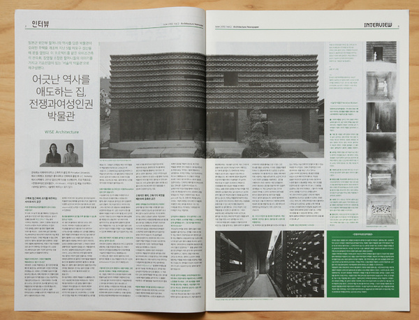 studio fnt #print #design #spread #type #layout #magazine #typography