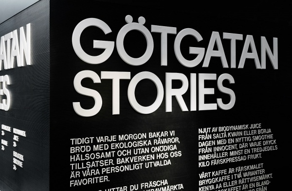 BVD — Stories #packaging #stories #cafe #identity #typeface #bvd #coffee #typography