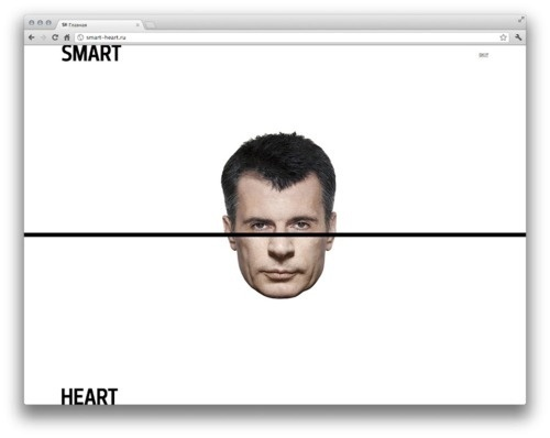 SmartHeart website start page. Prohorov & Putin #start #photo #portfolio #russian #index #website #portrait #minimal #politics #typography